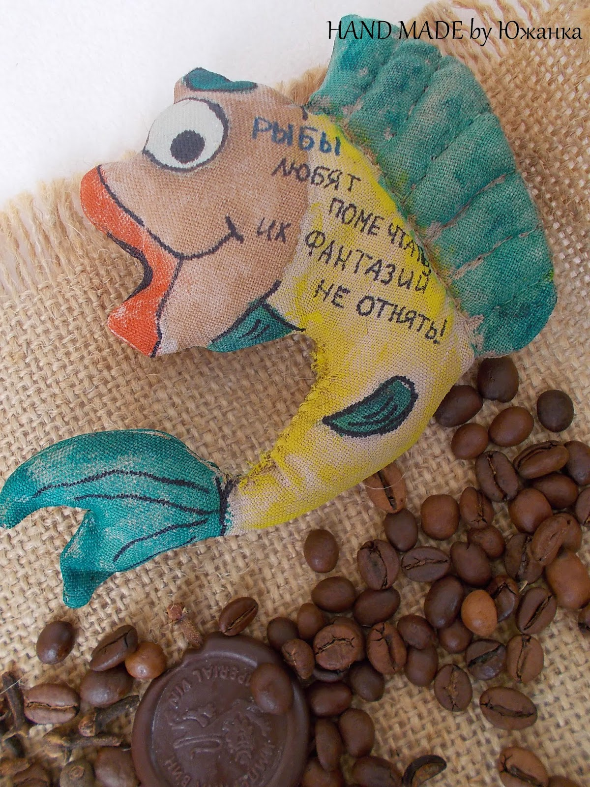 знак зодиака рыбы аромат кофе