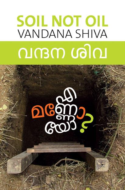 Lijeesh kakkur soil or not by vandana siva for 0 4 soil carbon