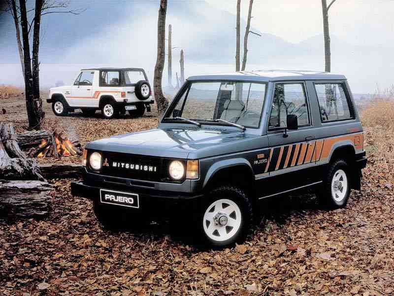 Wanted: Mitsubishi Pajero L040-parts - Japanese Nostalgic Car