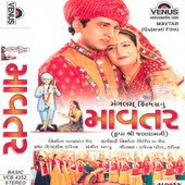 Mavtar 2001 Gujarati Movie Watch Online