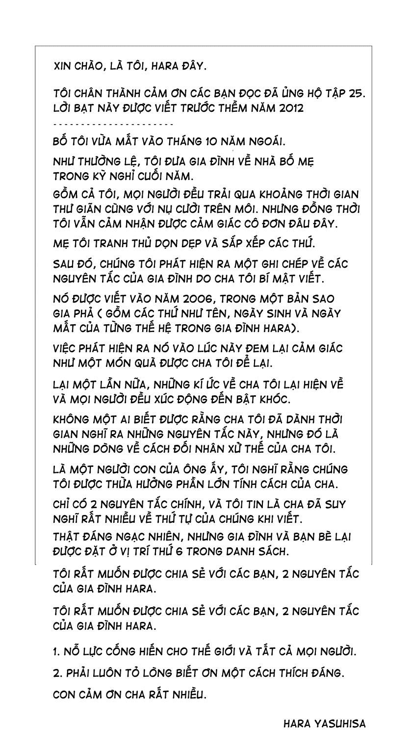 Kingdom - Vương Giả Thiên Hạ Chapter 272 page 18 - IZTruyenTranh.com