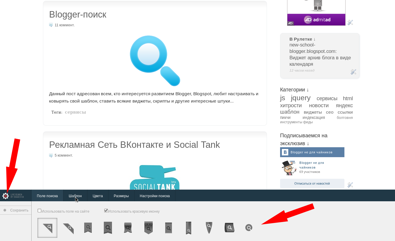 Mozello - Как сделать, чтобы мой сайт отображался в поисковой 62
