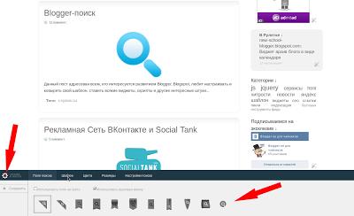 Настройка элементов поиска Suggest.io