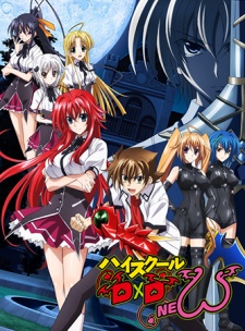 High School  DxD Phần 2 [16 ]  Tập 12 End