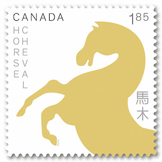 Lunar New Year: Year of the Horse - © 2014 Canada Post Corporation