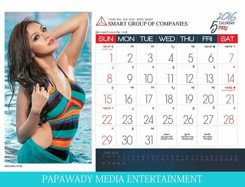 Nwe Darli Htun and May Sue Maung in Smart Calendar 2016 Photoshoot