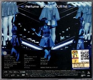 Perfume_worldtour1st_b
