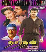 Dasarathan (1993)