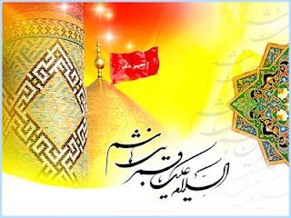 حسينية أبي الفضل العباس الصفافير في الدعية الكويت