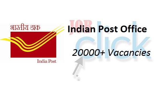 India Post Recruitment 2016 20000 vacancies