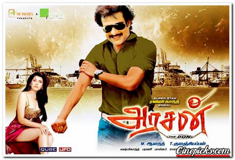 Arasan Tamil Dubbed Movie Watch Online