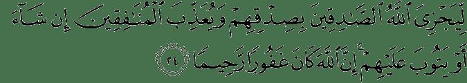 Surat Al Ahzab Ayat 24