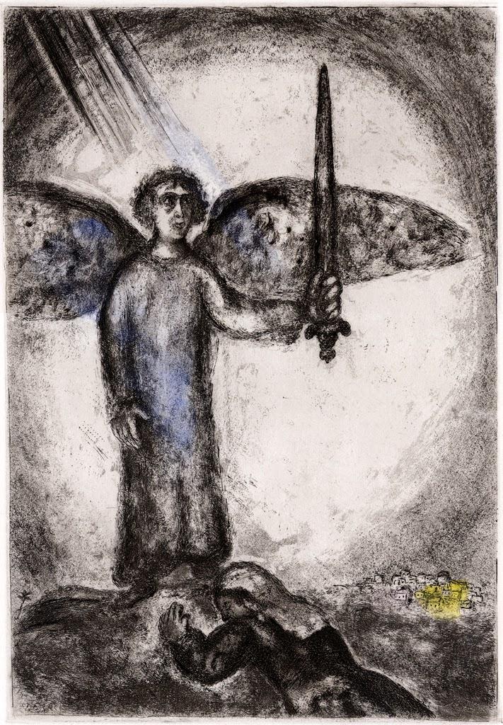 יהושע נופל לפני המלאך - מרק שגל