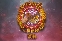 Margazhi Utsavam Malladi Brothers Part 02 Jaya Tv 30-12-2014