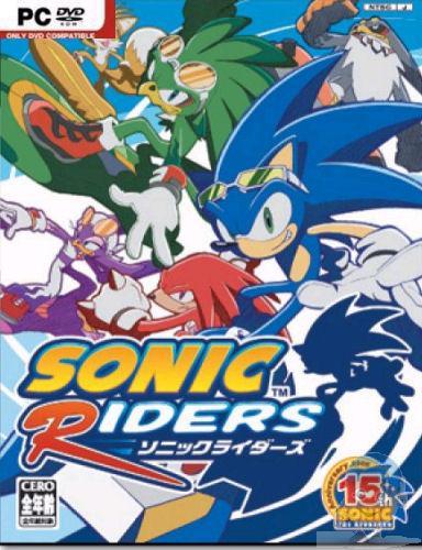 Sonic Riders Para Pc