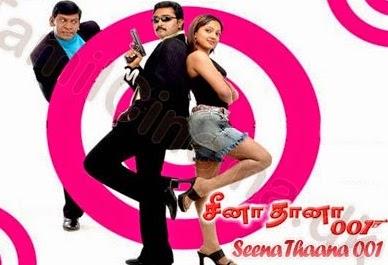 Cheena Thaana 001