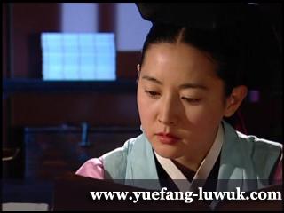 Dae_Jang_Geum_do_research