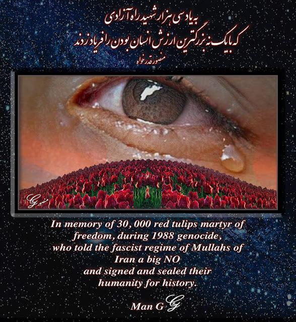 به یاد سی هزار گل سرخ اثرهنرمندفقیدمقاومت منصور قدر خواه