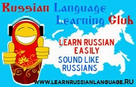 Russian Language Club