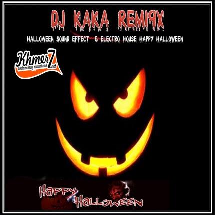 DJRemixNew World of Remix: [Album] Happy Halloween Day - World Halloween Day