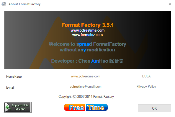 Format Factory 3.5.1