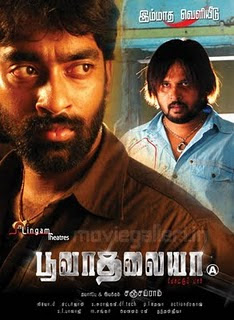 Poova Thalaiya (2011) - Tamil Movie