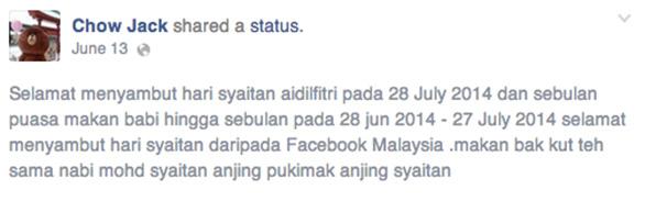 Status facebook Chow Jack yang menghina Nabi - Hairan Blog