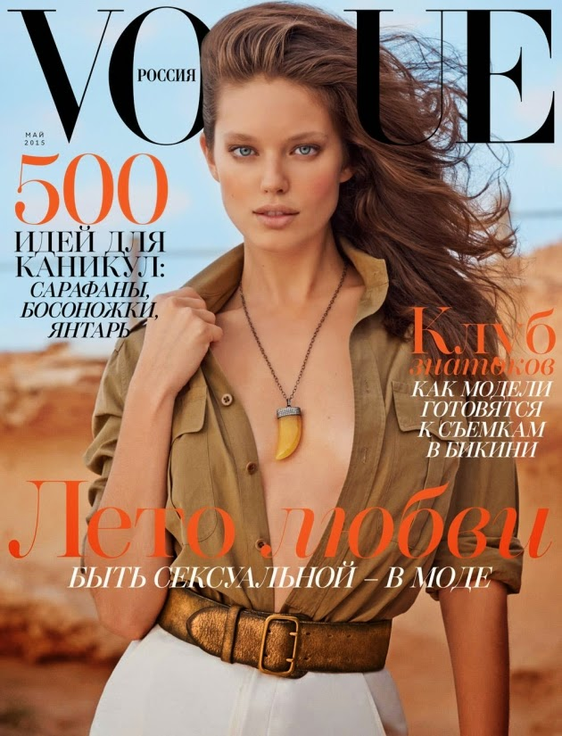 Emily DiDonato by Mariano Vivanco for Vogue Russia, May 2015  Read more: http://country-magazines.blogspot.com/search?q=Emily+DiDonato#ixzz3XQkDbWcy