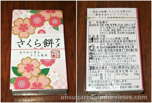 the pink box of the Sakuramochi Ame Japanese cherry blossom candy