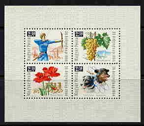 1966年ハンガリー共和国 Space Dogs ライカ犬の切手