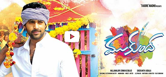 Mukunda (2014) telugu Full Movie Download