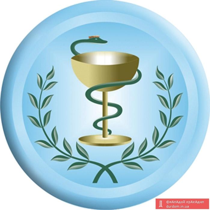 Медицина здоровье
