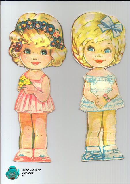 Бумажные куклы СССР Подружки 2 две девочки сестры подруги большие головы блестящие волосы светлые кудри кудрявые голубое розовое платье венок бант на голове старые советские из детства