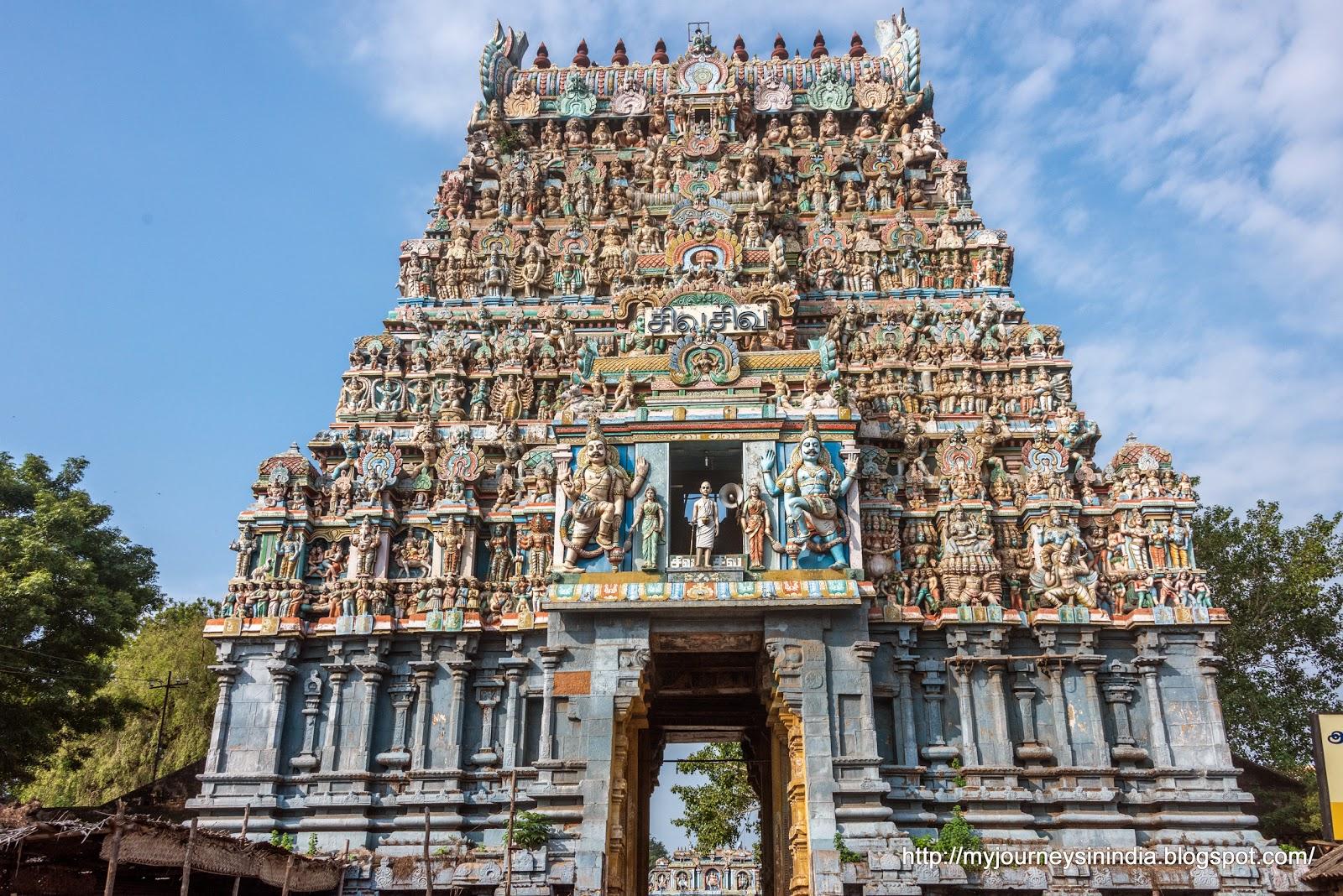 Kumbakonam Nageswaraswamy Temple Inside view