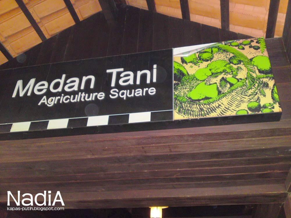 Taman Warisan Pertanian Putrajaya