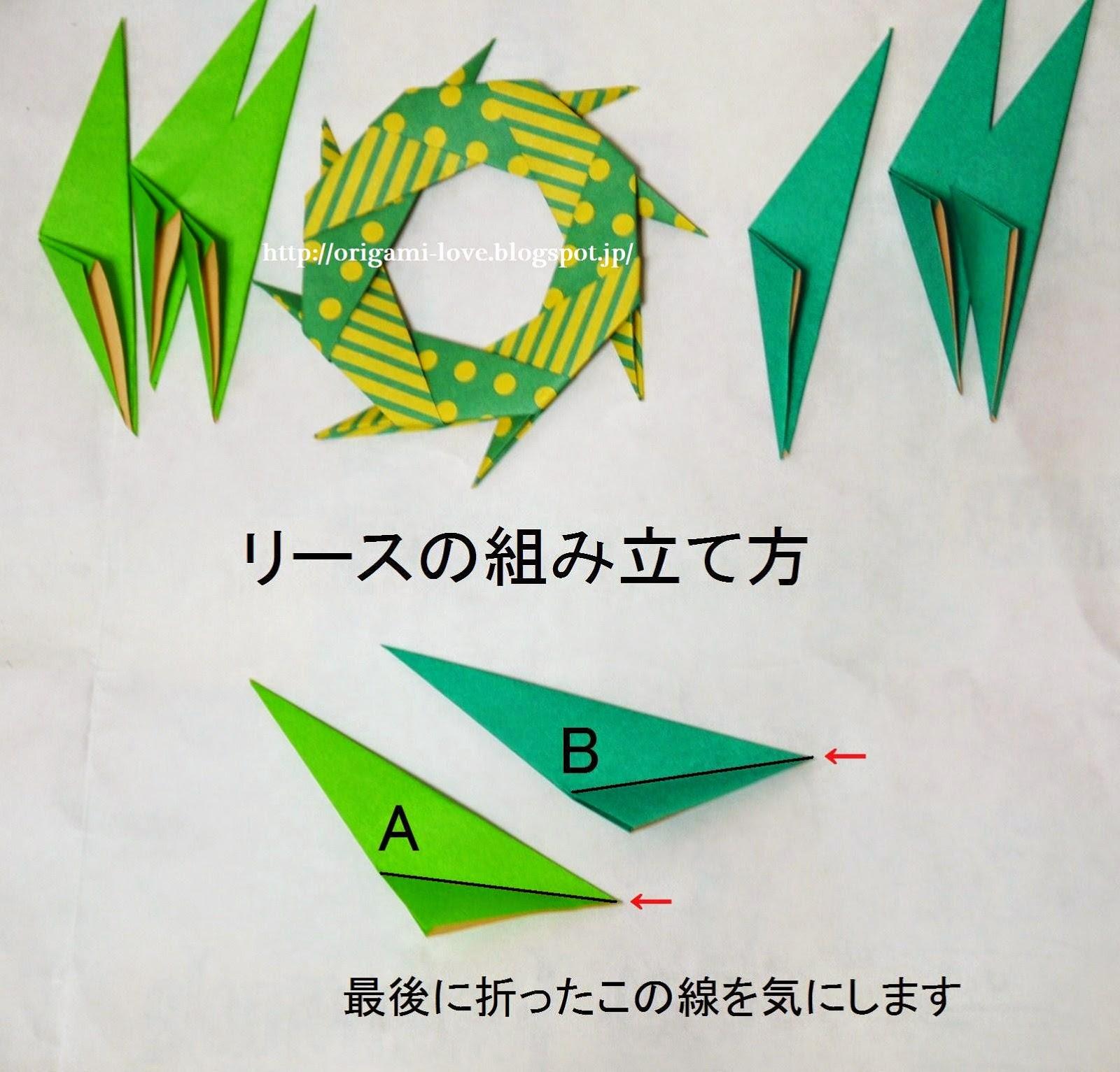 すべての折り紙 折り紙 やっこ : Kawaii*折り紙*チュートリアル♪ ...