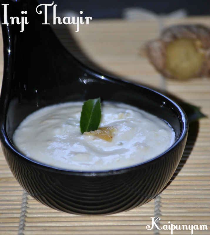 Inji Thayir