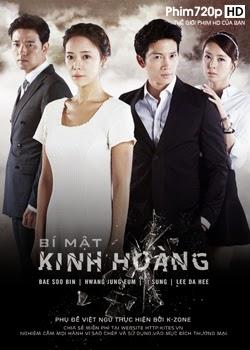 Secret 2013 poster