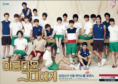 cover to the beautiful you