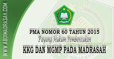 PMA Nomor 60 Tahun 2015, Payung Hukum KKG Dan MGMP Pada Madrasah