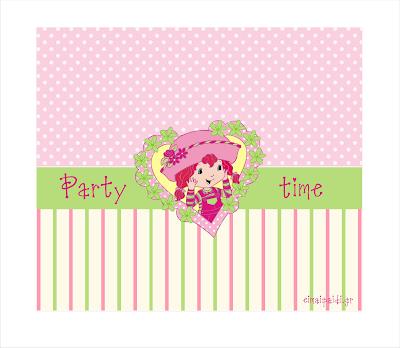 eimaipaidi.gr-Strawberry shortcake-πρόσκληση