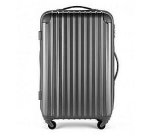 elegancka i wytrzymała, średnia walizka firmy Wittchen z kolekcji Travelhouse