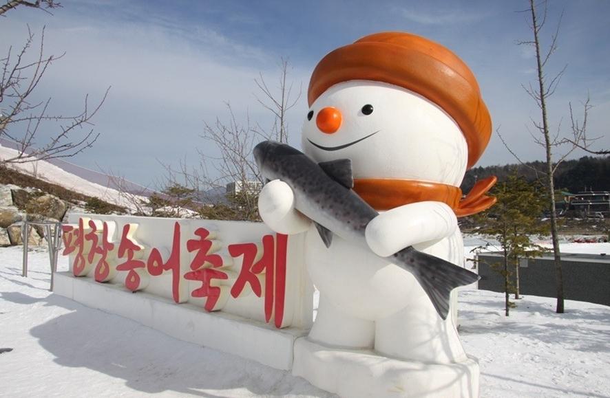 Pyeongchang Trout Festival. Fonte: Sweetravel Korea.