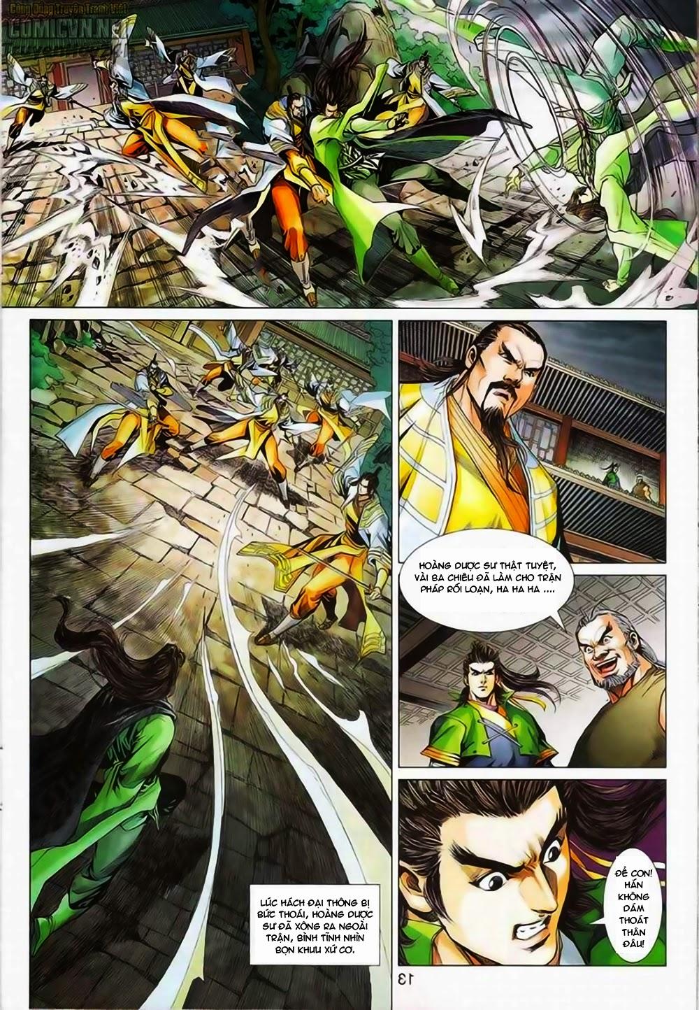 xem truyen moi - Anh Hùng Xạ Điêu - Chapter 86: Phá Bắc Đẩu Trận