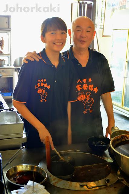 Braised-Duck-八里半大家发鸭肉-Kedai-Masakan-Itik-Taika-Huat-Skudai-Johor-Bahru-Malaysia