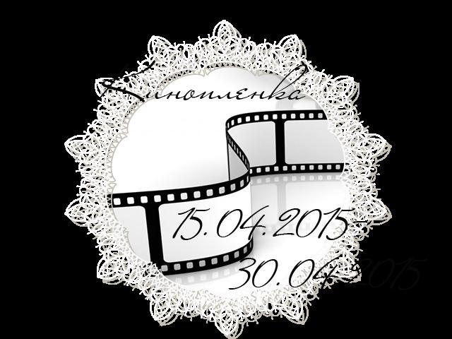 http://scrapmanblog.blogspot.de/2015/04/blog-post_15.html