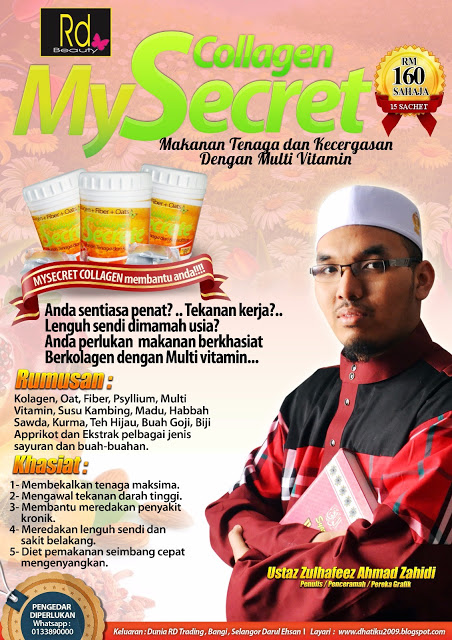 MYSECRET COLLAGEN