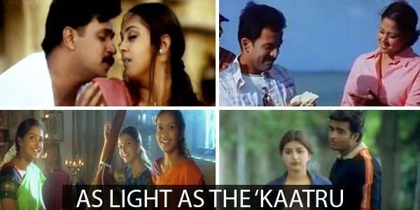 Listen to Kaatru Songs on Raaga.com