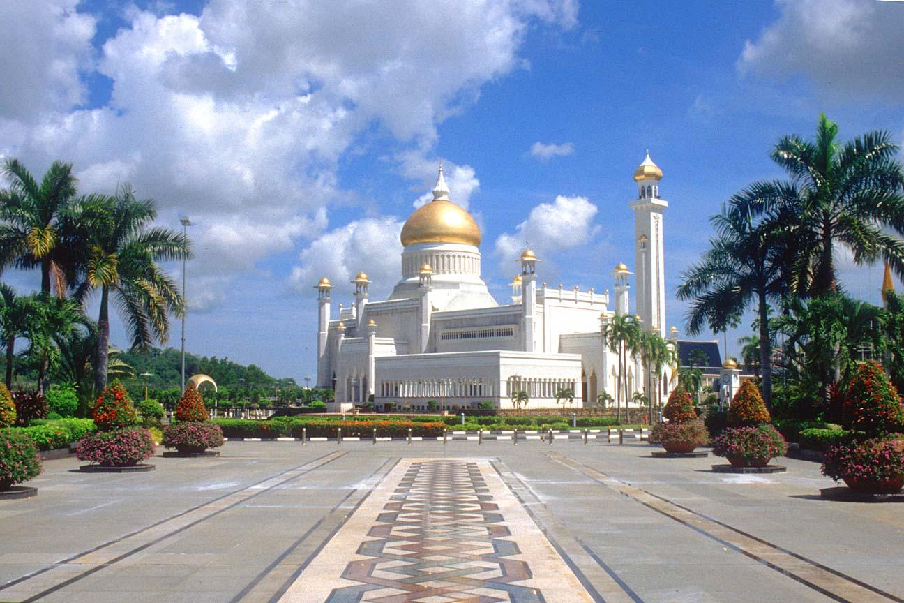 Forex halal di brunei