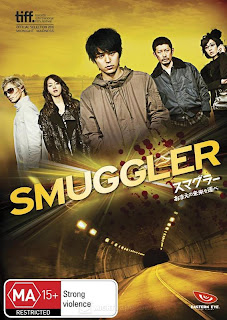 Watch Movie Smuggler (2013) VOSTFR